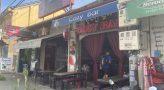 Cozy Bar Siem Reap