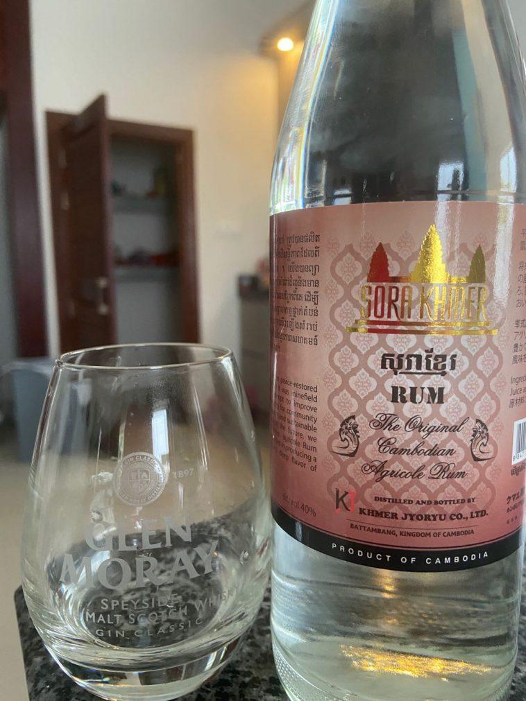 Sora Khmer Rum