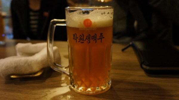 Rakwon Beer Bar Yellow