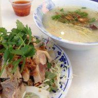 Duck Porridge in Vietnam