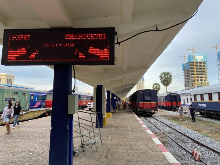 cambodian train