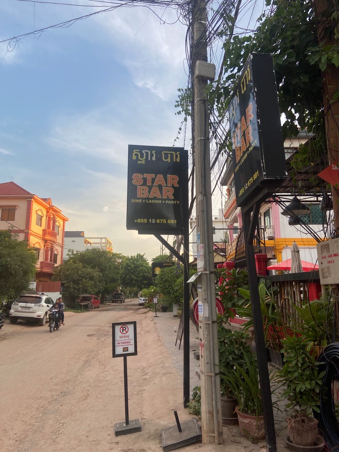 Star Bar -  best restaurants in Siem Reap