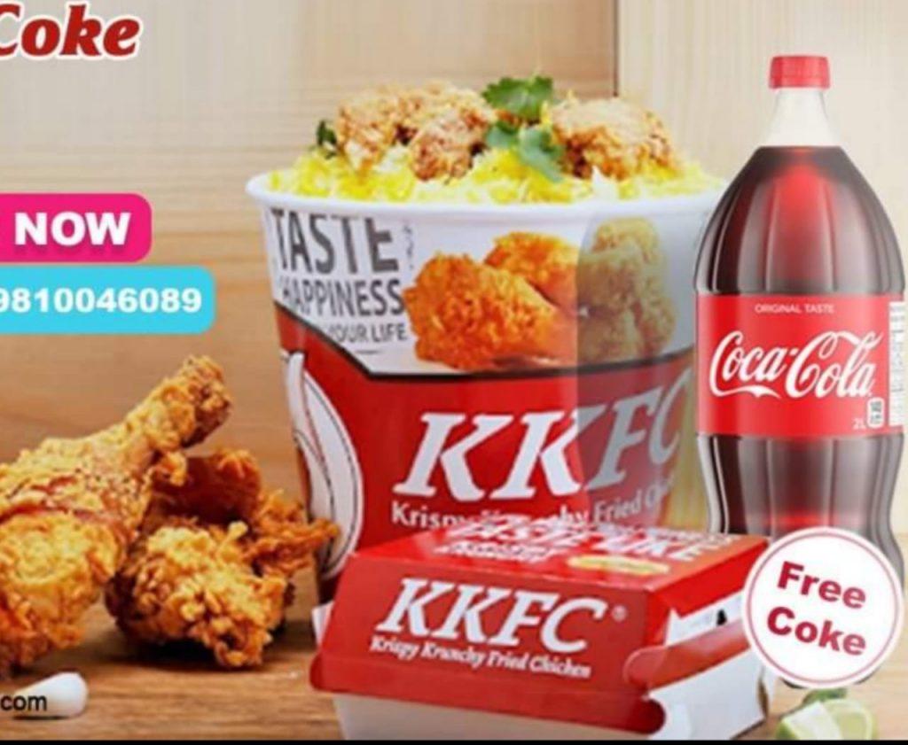 Fast food knock-offs KKFC