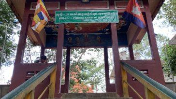 Phnom Sombok Kratie