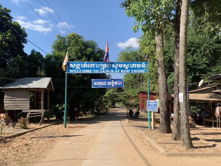 Welcome to Koh Trong