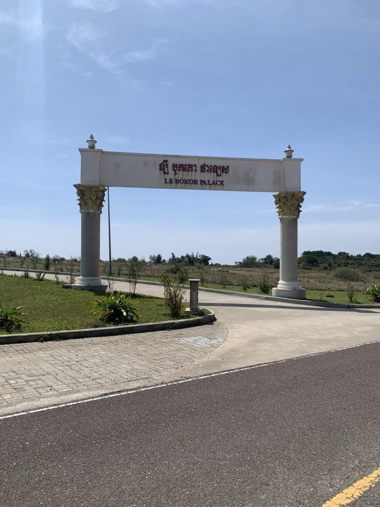 Bokar Hil Station - best sunsets in Kampot