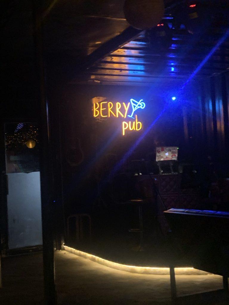 Berry Pub