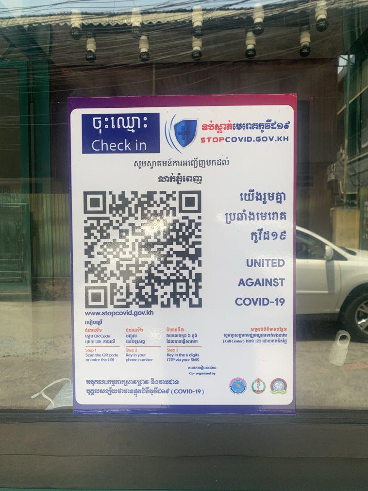 Cambodia - vaccine passport for the pub