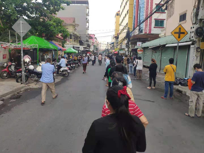 lockdown in Phnom Penh